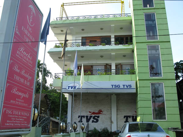 India - Isole Andamane - Port Blair - Hotel T.S.G Emerald View